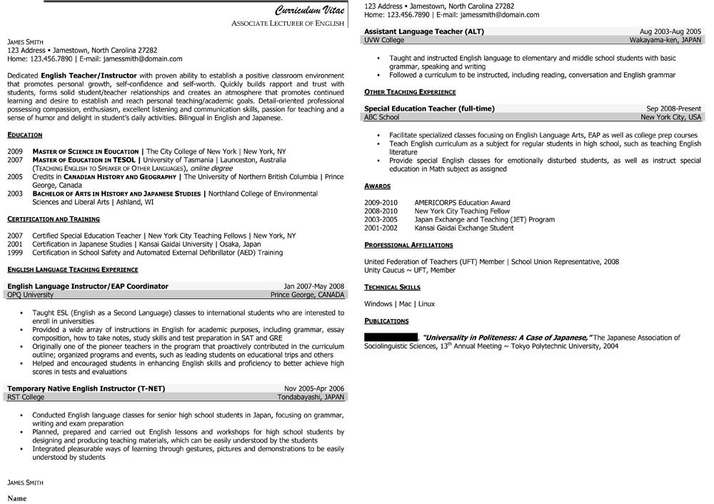 sample resume computer science sample resume - Sample Resume English Lecturer
